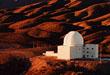Observatorio Cordoba